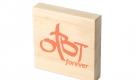 Wooden Logo Block